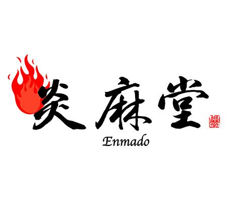 麻婆豆腐、サクサク餃子が人気の辛くて香ばしい料理屋