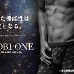 新ブランド「KOBI-ONE」誕生です!