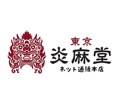 ご自宅で炎麻堂の餃子鍋&サクサク餃子が楽しめる! 公式通販サイト